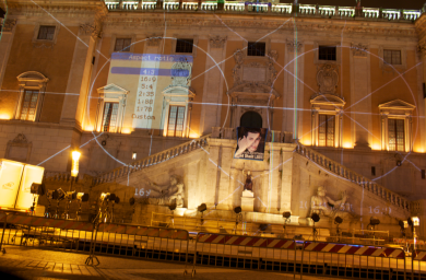 SETTING THE VIDEO MAPPING 06