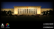 STEFANO FAKE _GREAT HALL OF THE PEOPLE 01