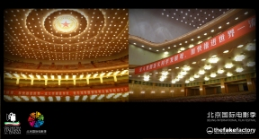 STEFANO FAKE _GREAT HALL OF THE PEOPLE 13