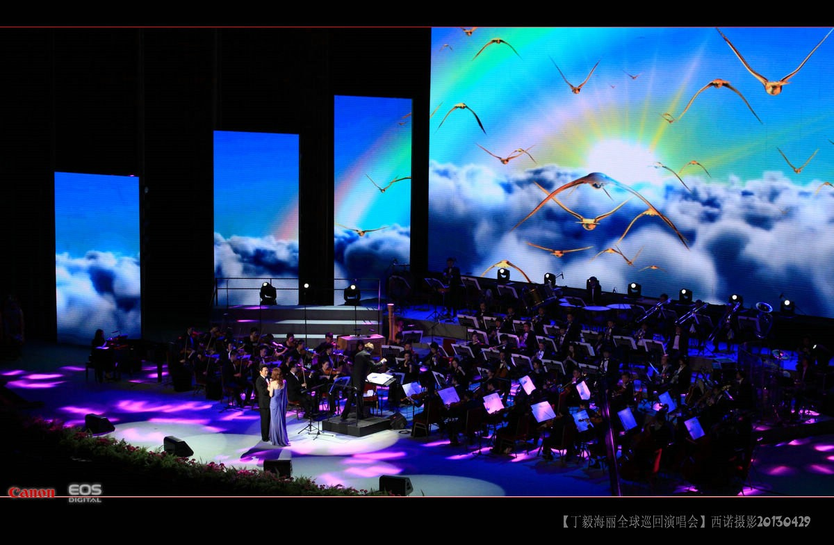 concert stage design stefano fake stage visual design wonderful