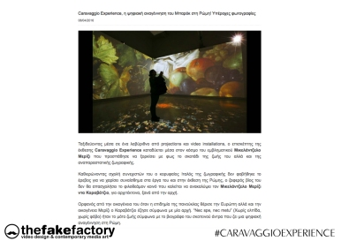 CARAVAGGIO EXPERIENCE THE FAKE FACTORY 2_00037