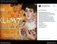 KLIMT EXPERIENCE fake_01608