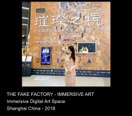 THE FAKE FACTORY - IMMERSIVE ART EXPERIENCE_00016