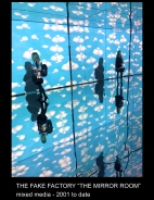THE FAKE FACTORY - THE MIRROR ROOM_00009