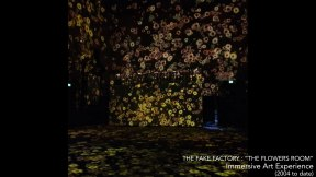 the fake factory the flowers room_00012