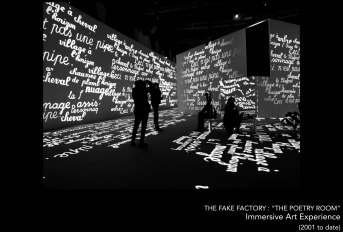 the fake factory the poetry room_immersive art_00026